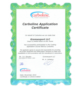 Carboline Application Certificate